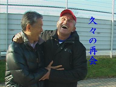 良平さんとハインケス監督.JPG