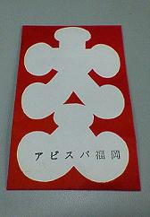 200612062110000.jpg
