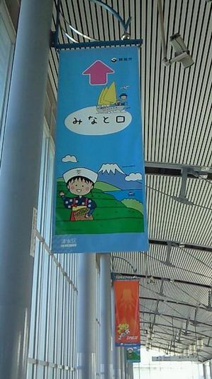 201012251132000shimizu0523.JPG