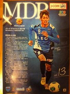 mitsuzawa0804.jpg