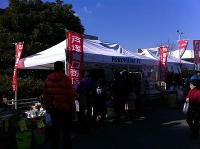 yokohama0112②.jpg