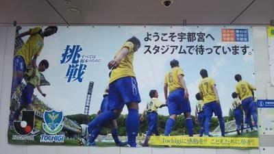 0301utsunomiya.jpg