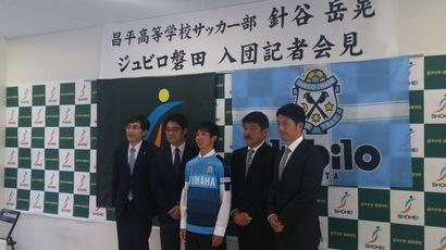 昌平高校会見2.JPG