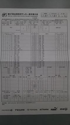 1117komazawa2.JPG