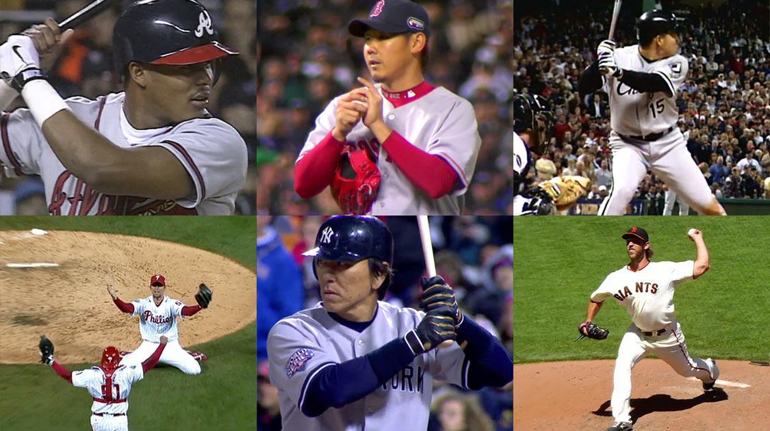 【特選コレクション】MLB