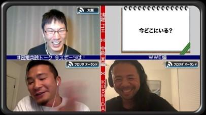 フロリダ州 オーランドと大阪を結んでの収録。中邑選手の絶妙なトークで、終始笑いのあふれるオンライン収録となった