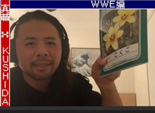 中邑真輔選手はコロナ禍になる前、遠征先の日系スーパーで買ったというジャポニカ学習帳を見せてくれた