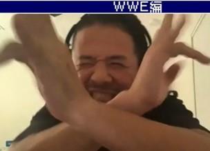 """中邑真輔選手/WWE SmackDown所属のスーパースター。得意技は""""Kinshasa"""""""