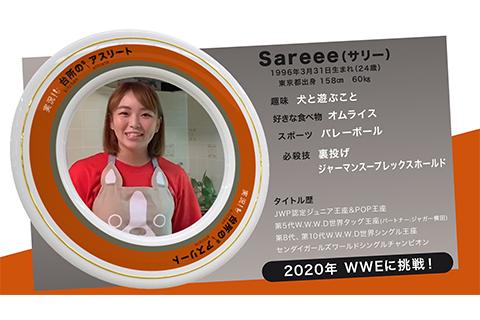 女子プロレスラー Sareee