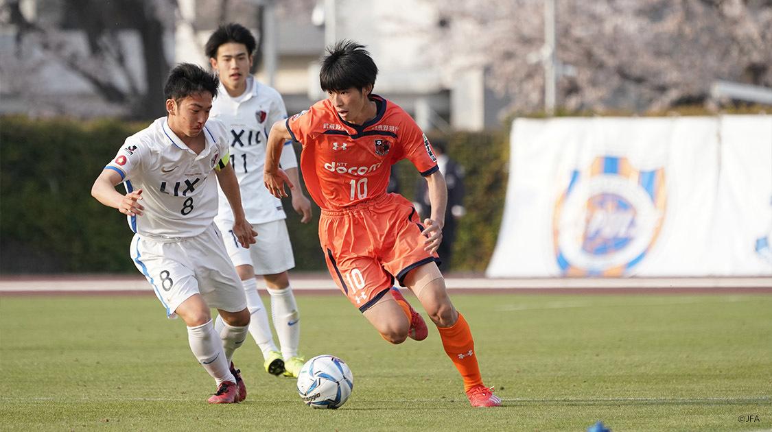 高円宮杯 JFA U-18