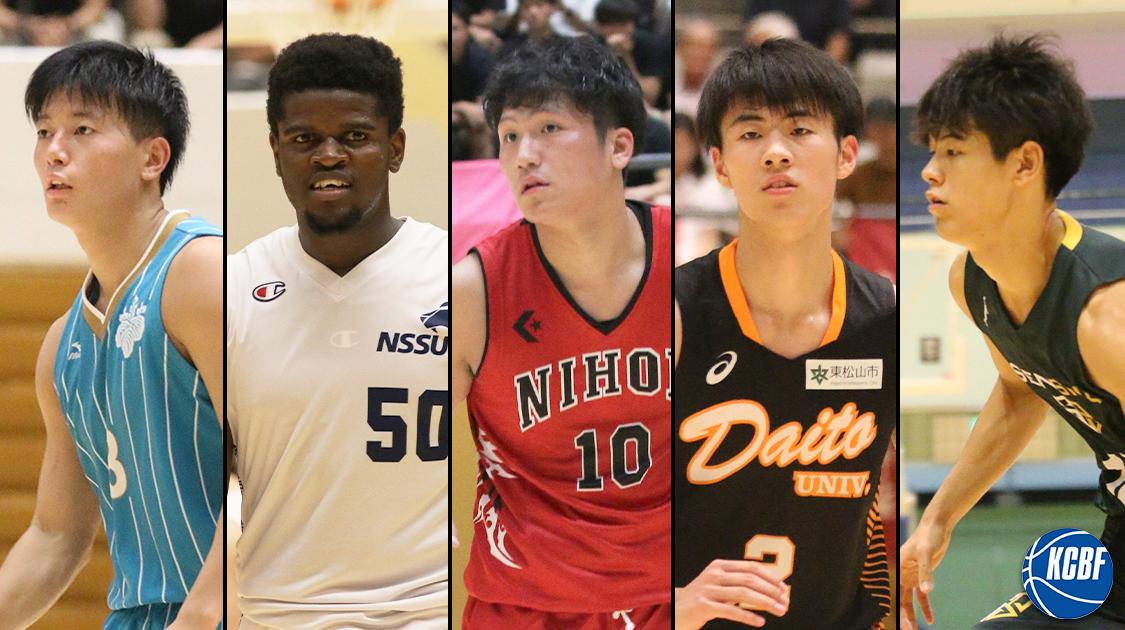 【限定】関東大学バスケットボール