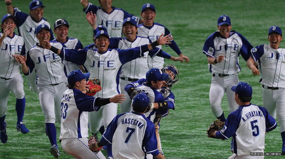 第91回 都市対抗野球大会