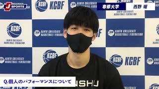【関東大学バスケットボール オータムカップ2020】専修大学 西野 曜(取材日:2020年10月24日)