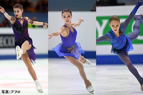 A.コストルナヤ選手、A.シェルバコワ選手、A.トゥルソワ選手