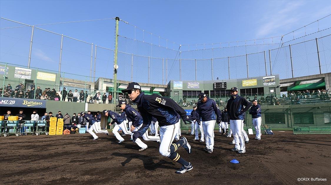 野球好きオリックスキャンプin宮崎