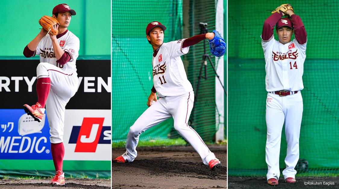 野球好き楽天キャンプin沖縄