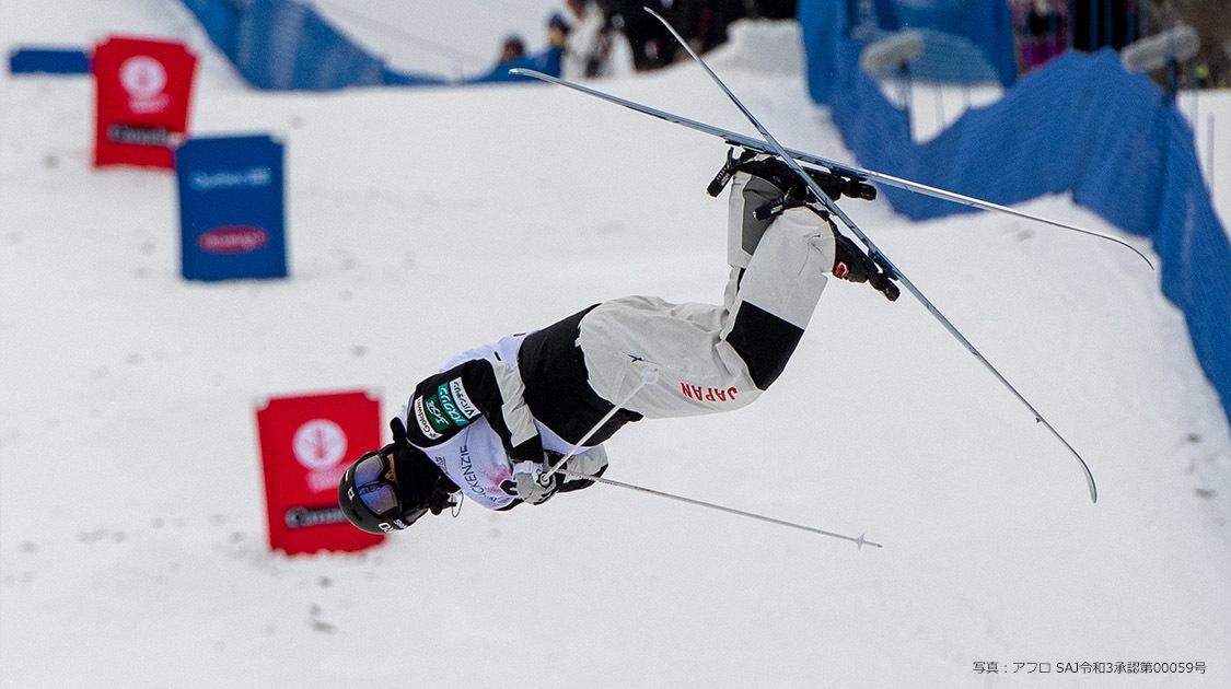フリースタイルスキー FIS ワールド