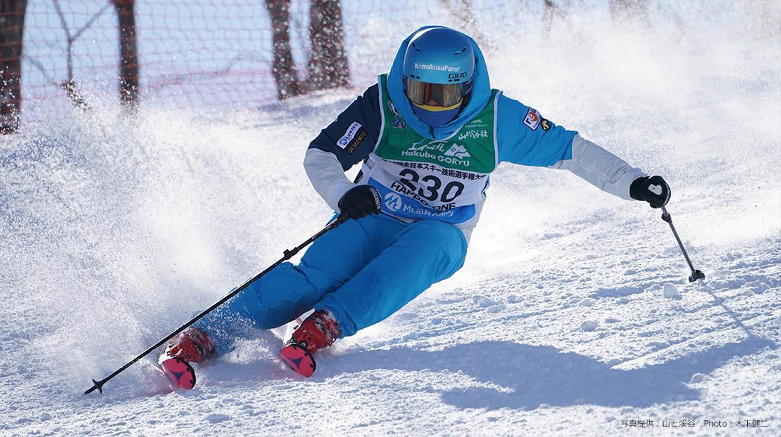 第58回 全日本スキー
