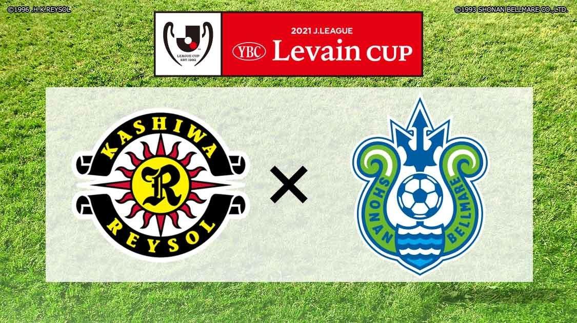 YBCルヴァンカップ GS第3節