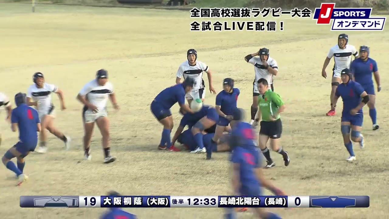 東 福岡 ラグビー 2ch