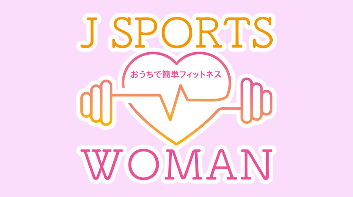 J SPORTS WOMAN