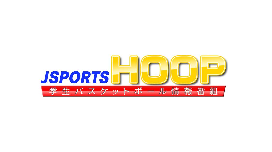 J SPORTS HOOP!2021
