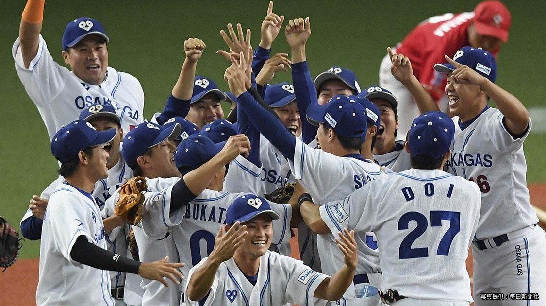 第46回社会人野球日本選手権大会