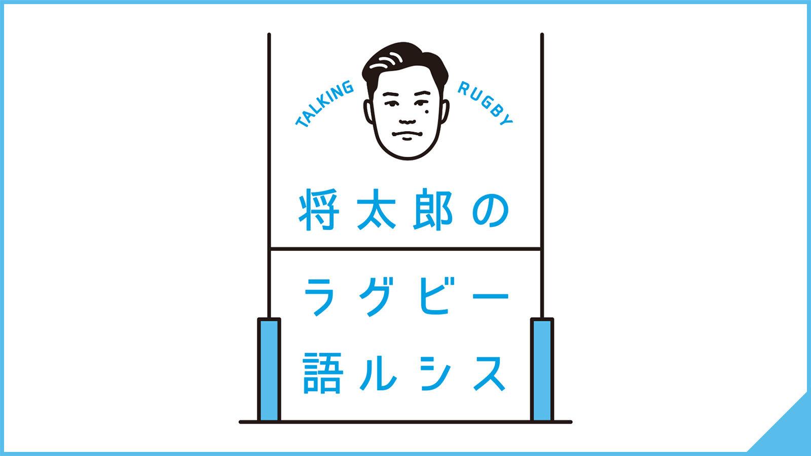 ラグビー トップ リーグ テレビ 中継