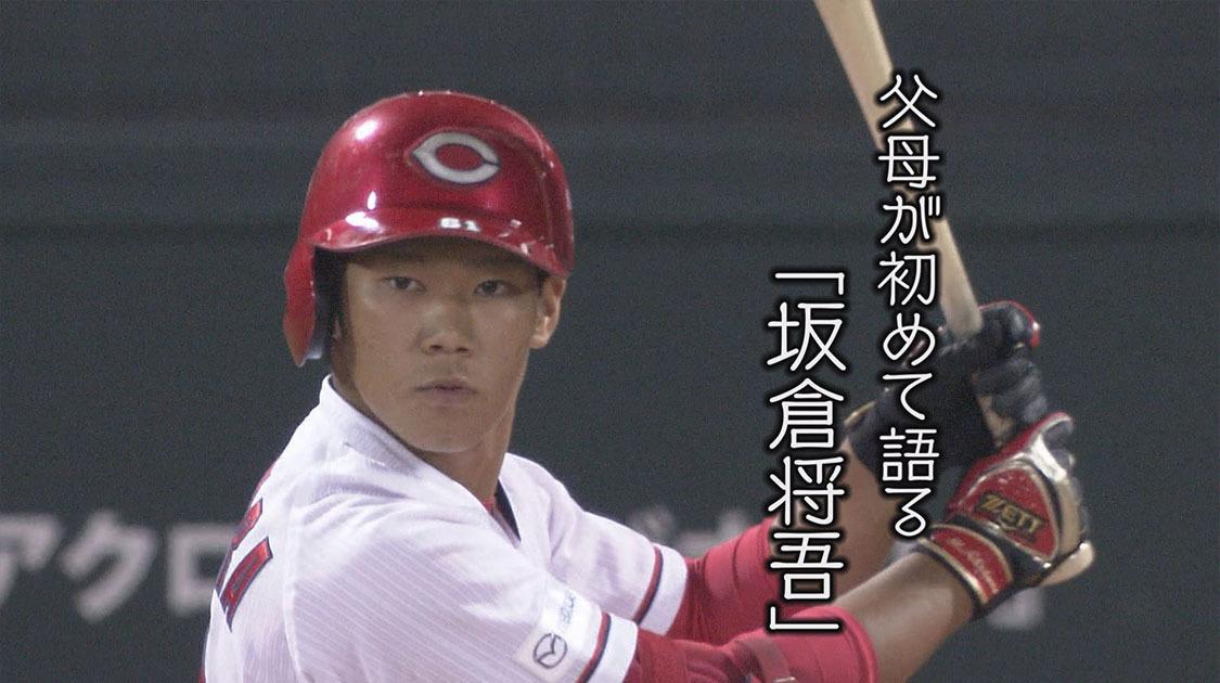 鯉のはなシアター2「坂倉将吾」