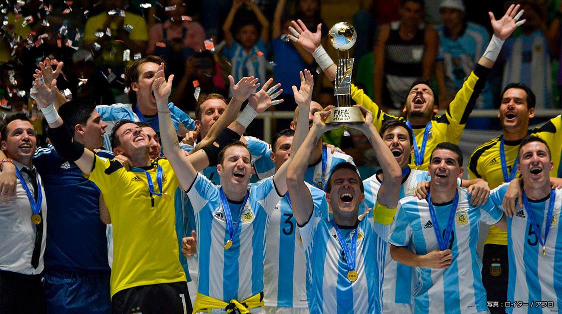 FIFA フットサル ワールドカップ