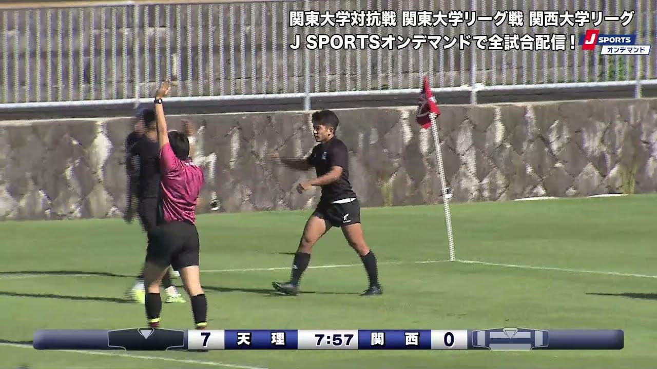 【ハイライト】 天理大学 vs. 関西大学 ラグビー 関西大学リーグ2021