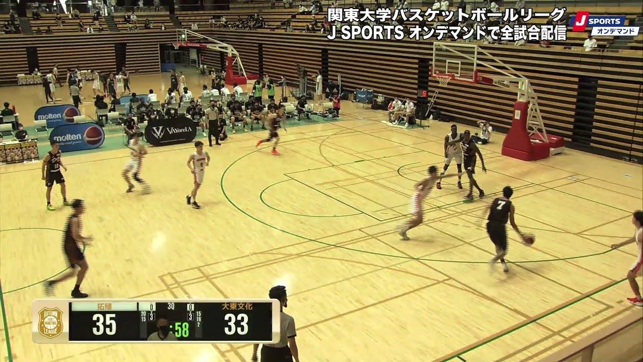 【ハイライト】大東文化大学 vs. 拓殖大学|第97回 関東大学バスケットボールリーグ戦 第2節 Bコート