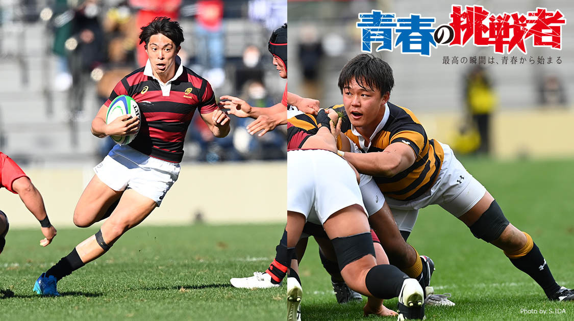ラグビー 関東大学対抗戦2021