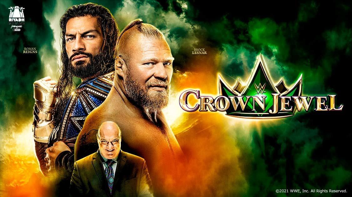 WWE PPV クラウンジュエル