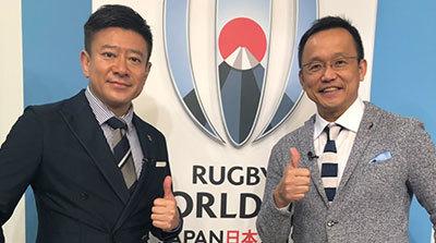 ラグビーワールドカップ2019物語~スクラム組もうぜ!~