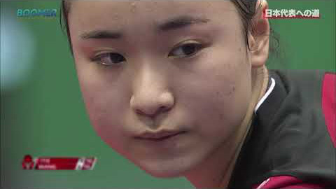 日本代表への道