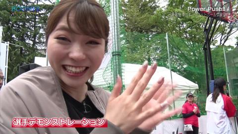 ニッポン放送 ラジオパーク in 日比谷2019 三菱電機 車いすバスケットボール体験会