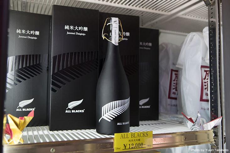 片山酒造 ALL BLACKS 純米大吟醸