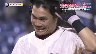 福岡大vs.星槎東都大ハイライト