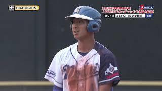 東農大北海道vs.大阪体育大ハイライト