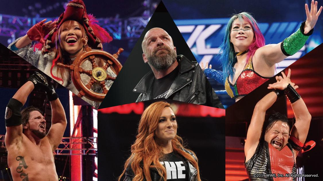 WWEパック 7月 新規加入者限定