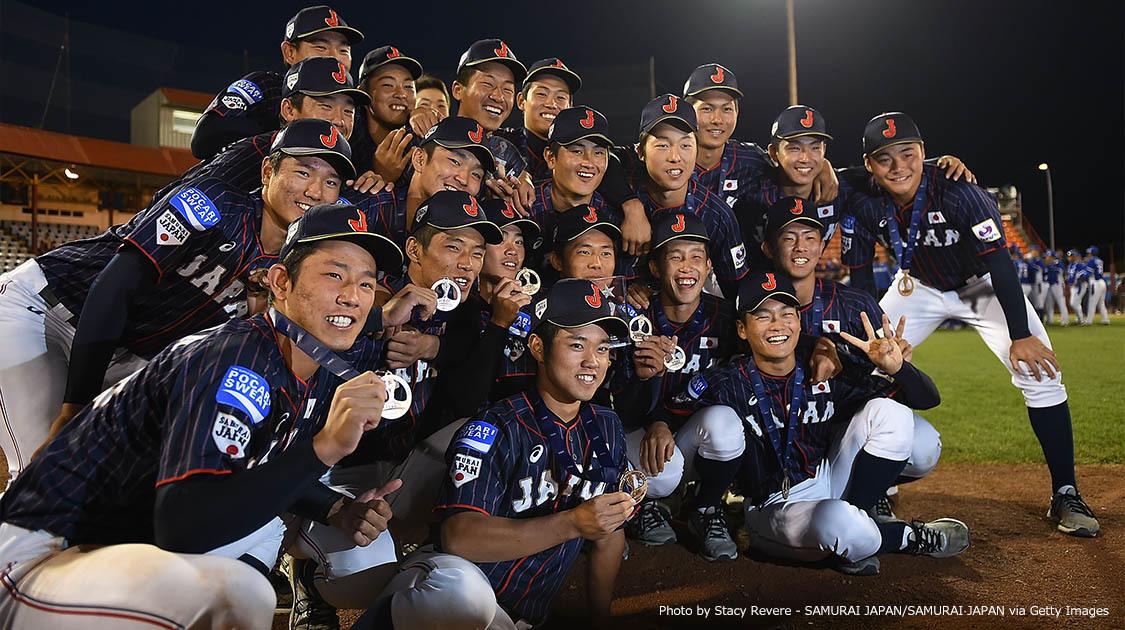 侍ジャパンU-18代表出場! WBSC