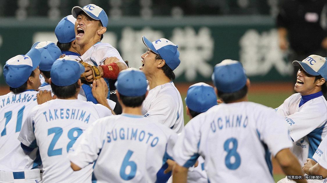 第44回全日本クラブ野球選手権大会