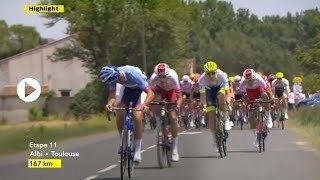 Cycle*2019 ツール・ド・フランス 第11ステージ ハイライト