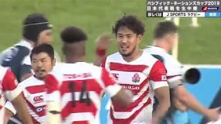 日本 vs. アメリカ