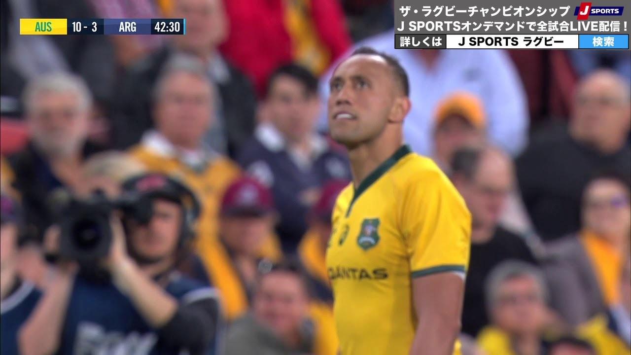 オーストラリア vs. アルゼンチン