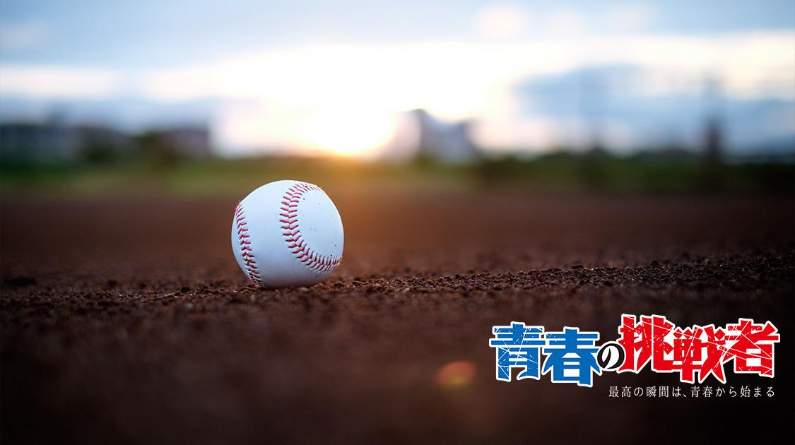 秋季東京都高等学校野球大会 2019