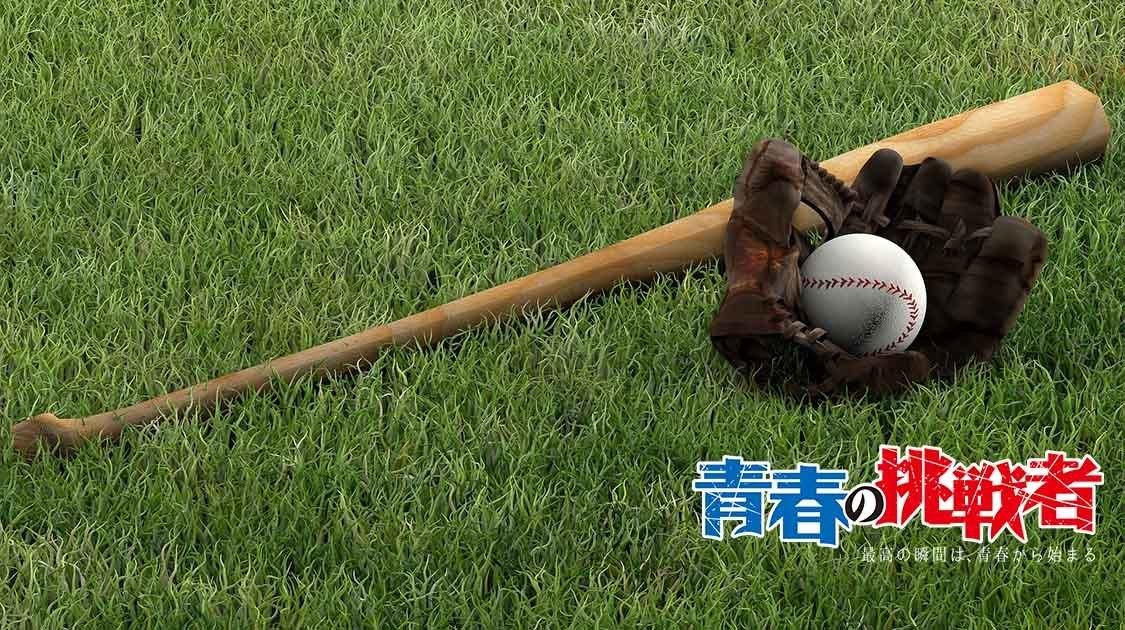 秋季北海道地区高等学校野球大会2019