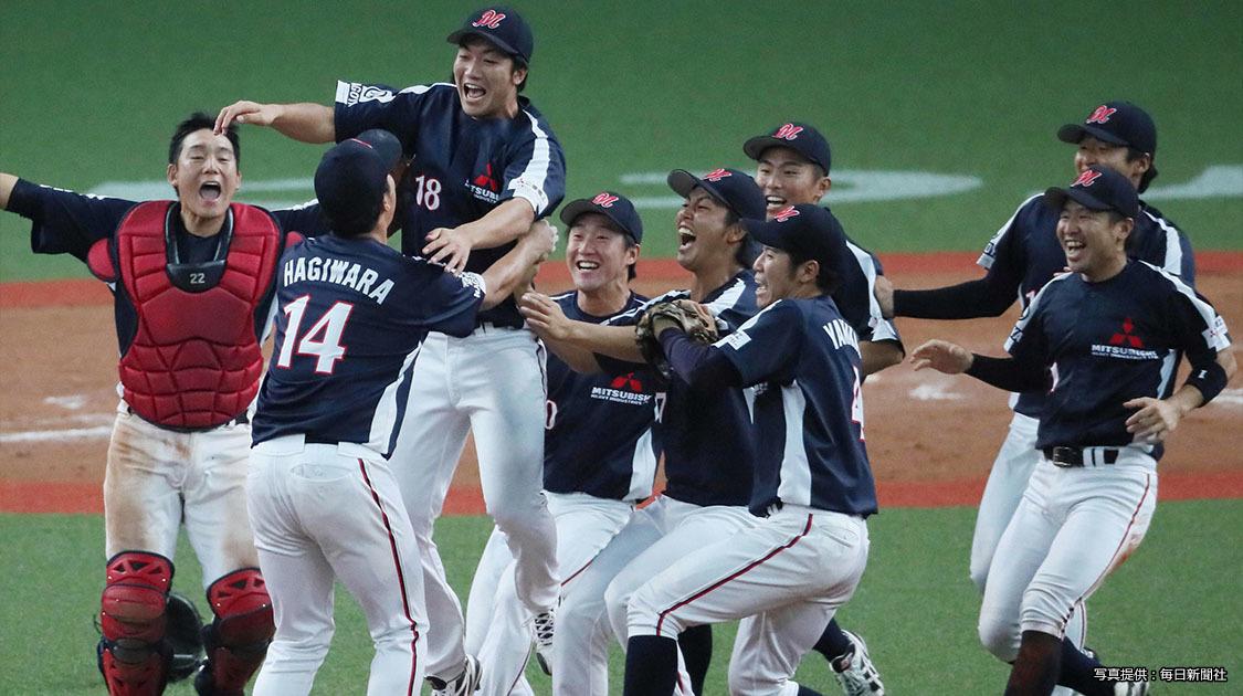 第45回社会人野球日本選手権大会