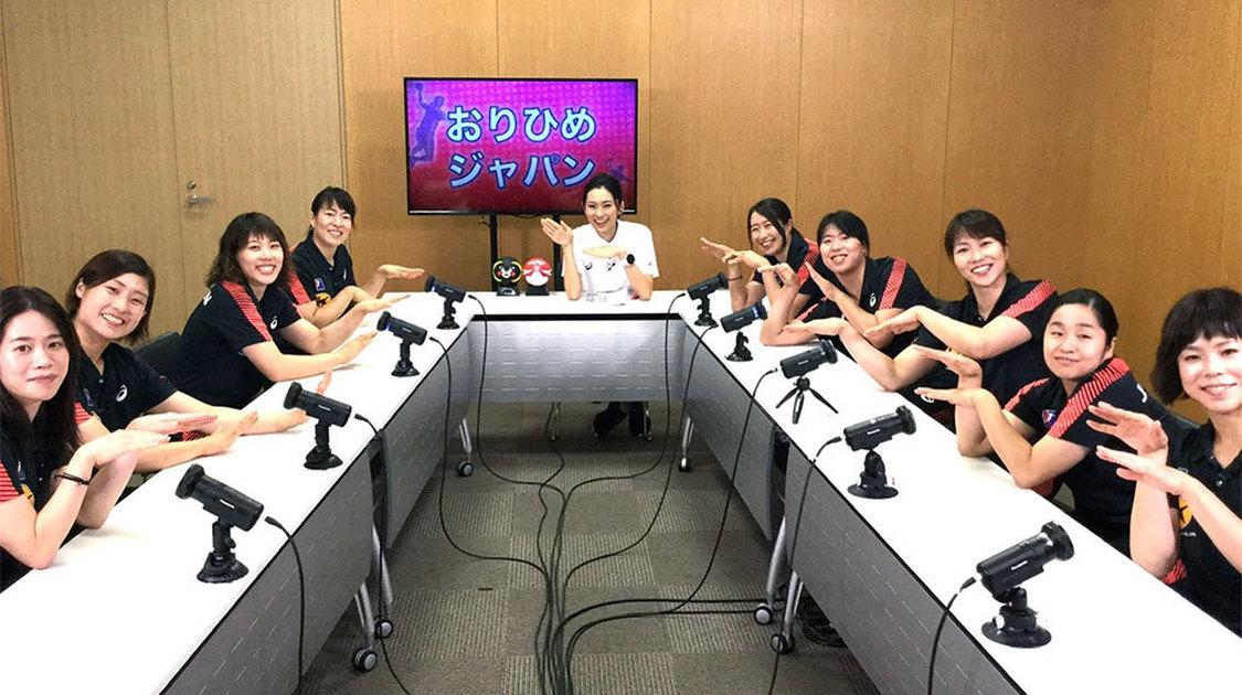 おりひめジャパン応援番組